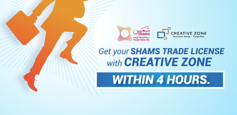 Get your SHAMS TRADE LICENSE with CREATIVE ZONE within 4 hours