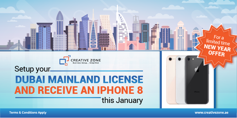 Receive an iPhone 8 when setting up a DED license in January. Conditions apply.