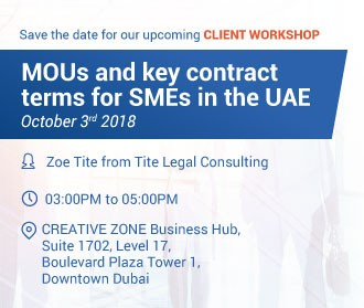 MOUs and key contract terms for SMEs in the UAE